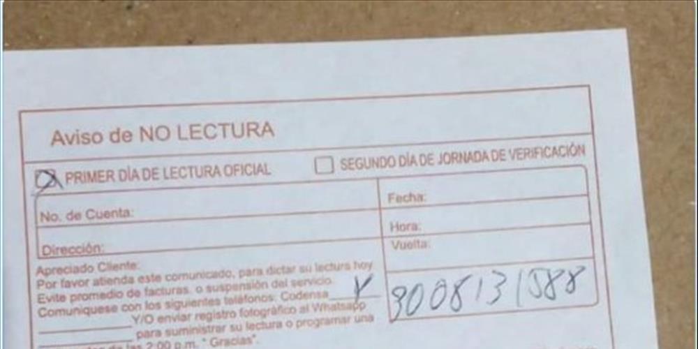 DPEC desmiente el formulario de No Lectura publicado en redes sociales