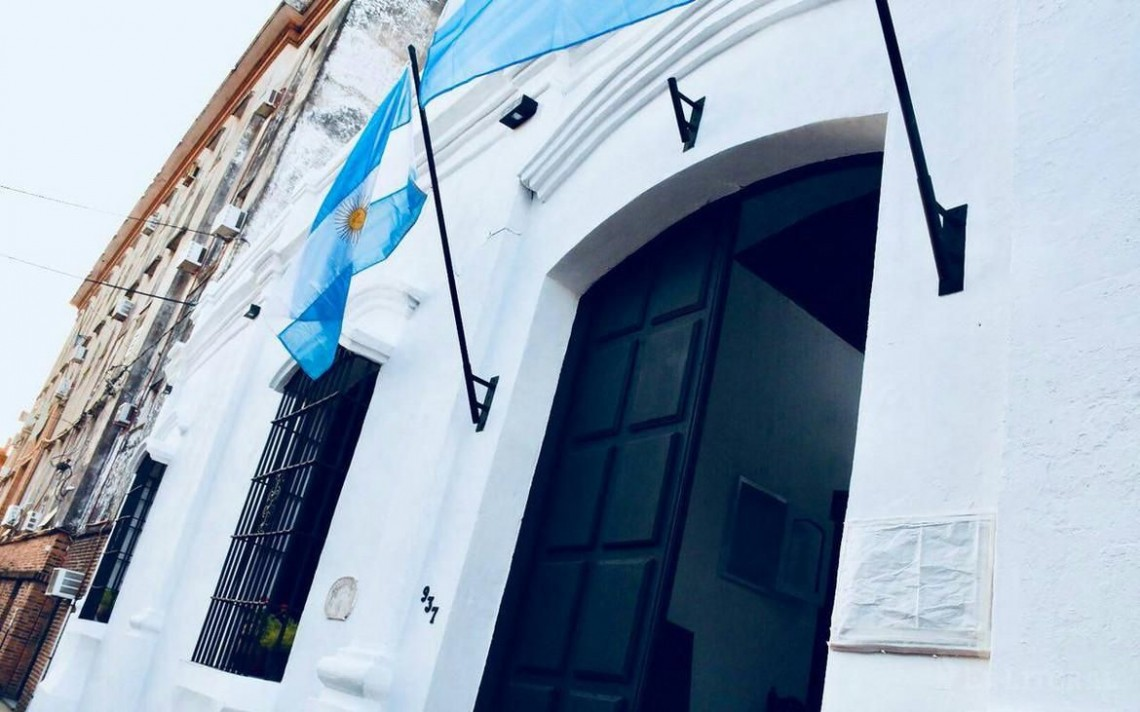Declaran Casa Molinas como museo de sitio histórico y arqueológico