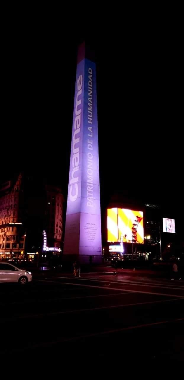 El Obelisco se iluminó con el Chamamé de la Humanidad