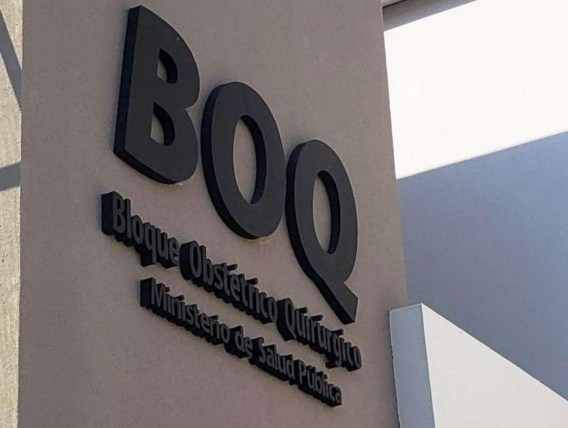 Cardozo remarcó que el nuevo bloque Obstétrico Quirúrgico contará con alta tecnología